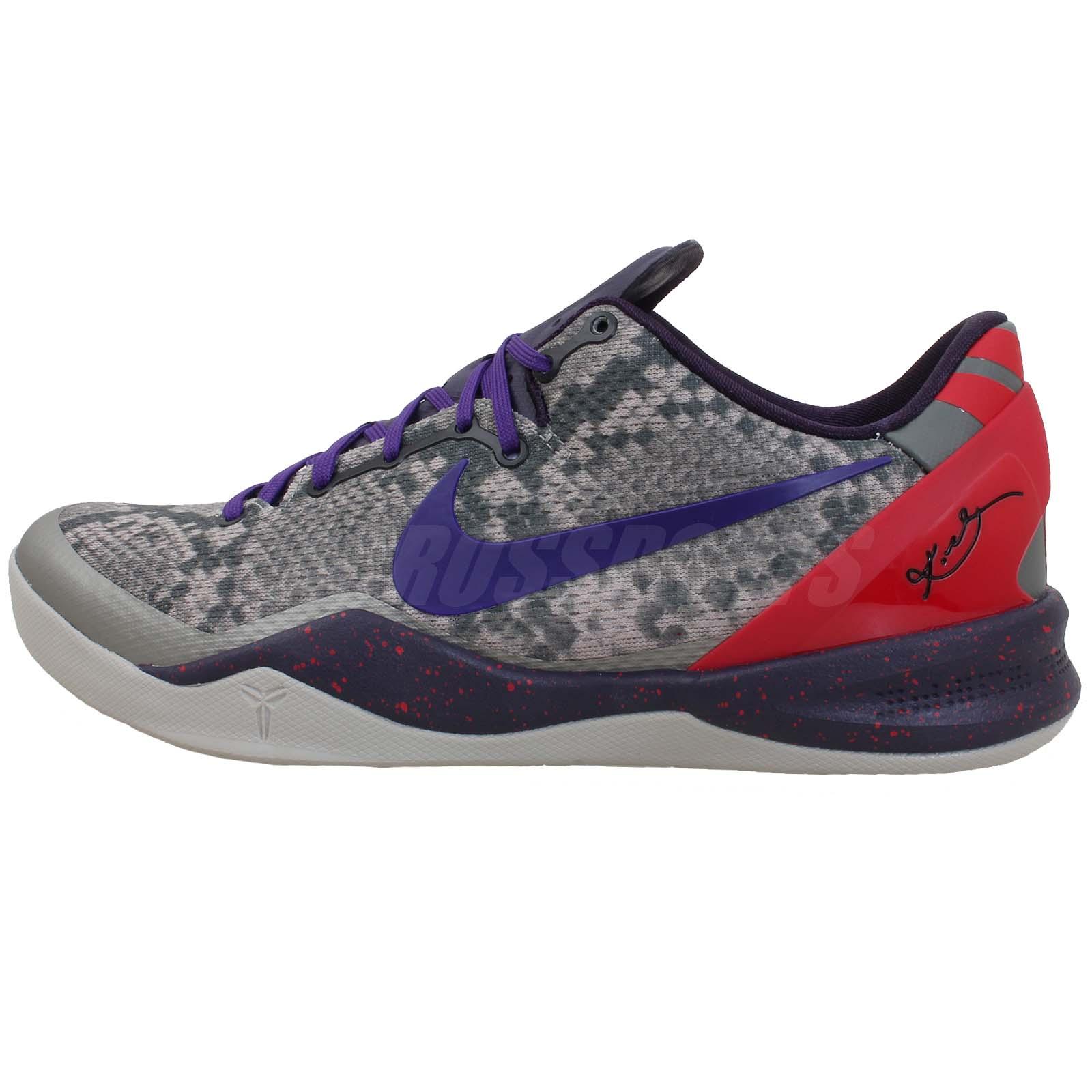 Nike Kobe 8 System VIII Bryant Grey Purple Black Mamba ...