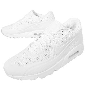 Nike Air Max Ultra Moire Black festivaldelterritorio.it