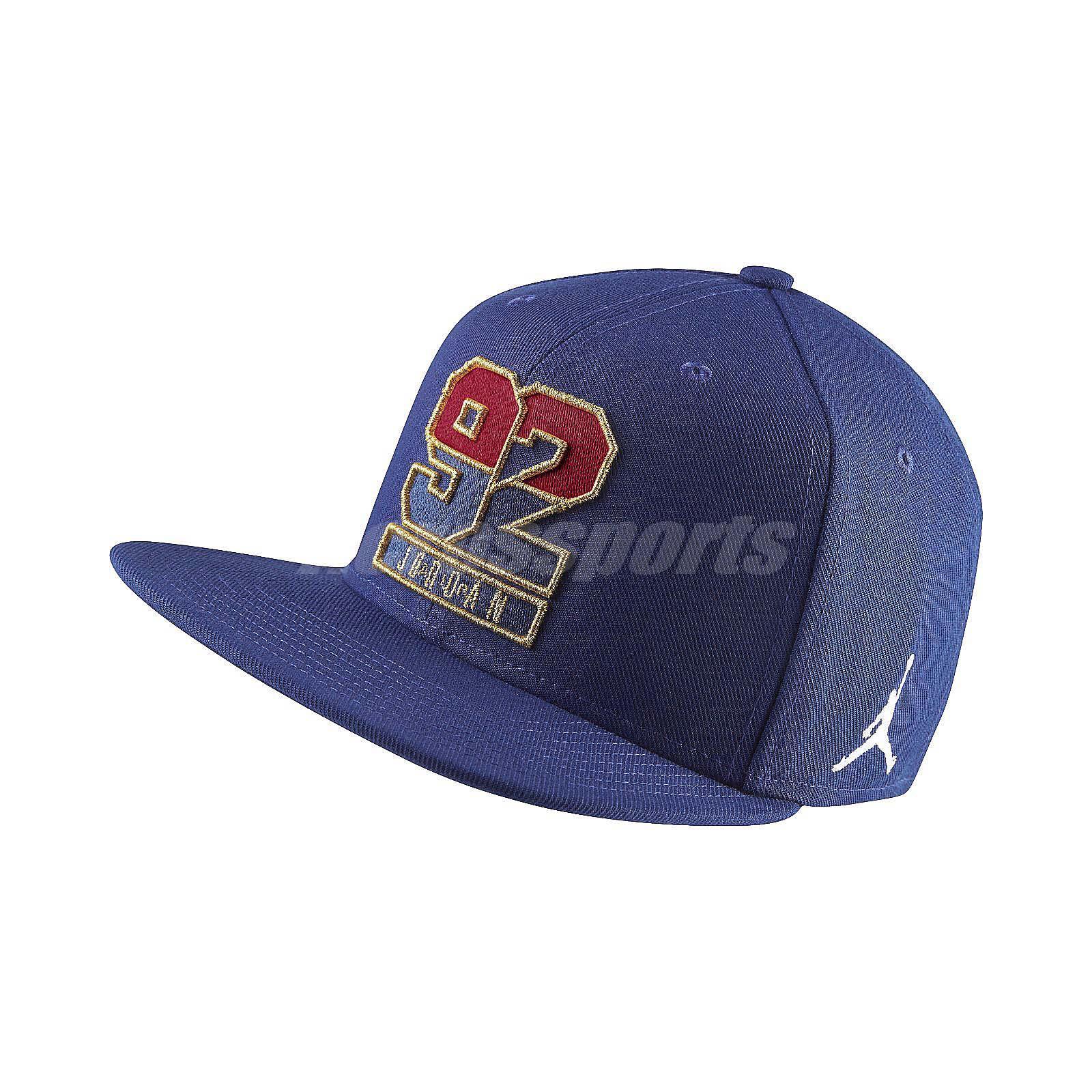 6d0f82e623c Nike Air Jordan AJ 7 1992 USA Dream Team Adjustable Hat Cap Snapback  823526-455