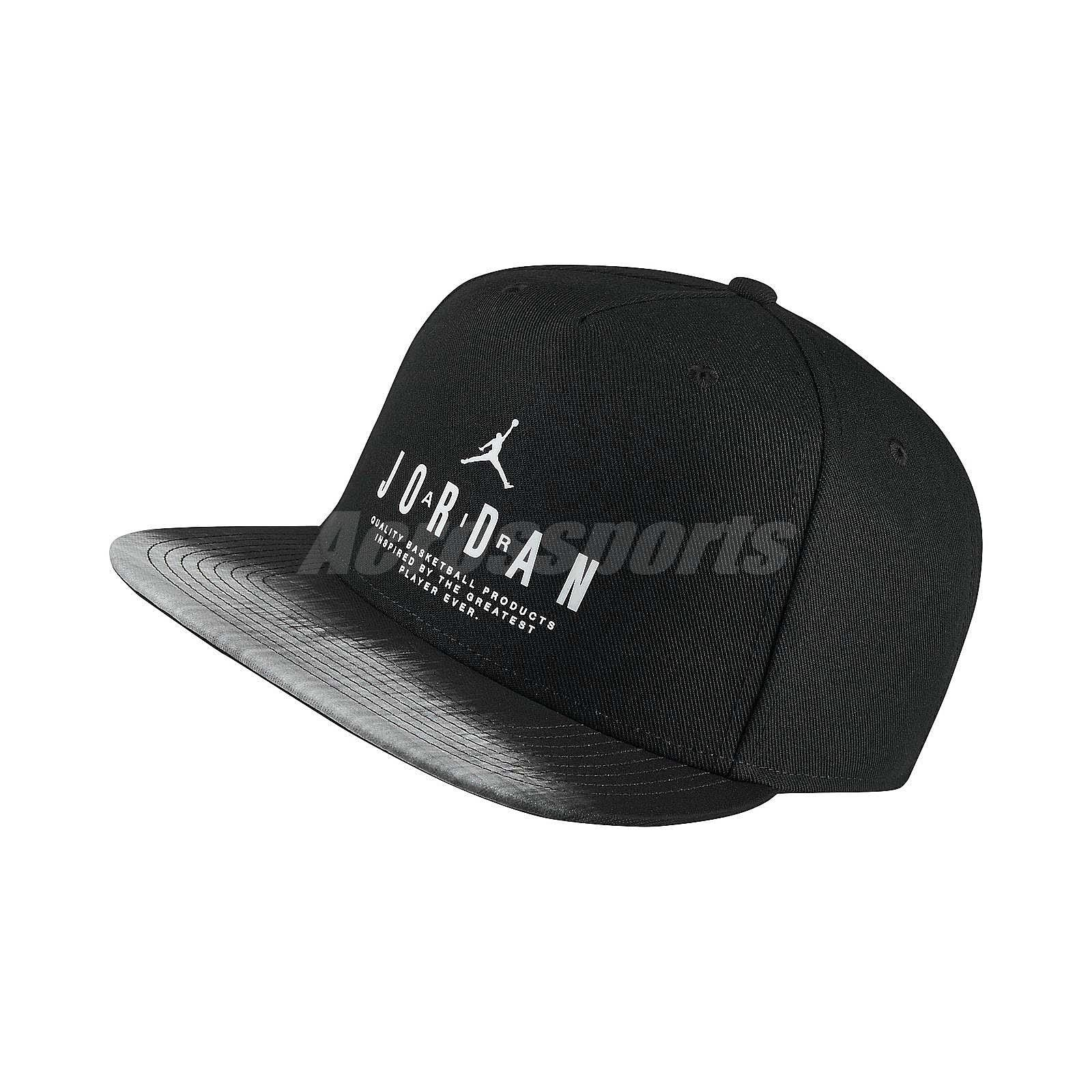 4407c0c4401 Details about Jordan Modern Heritage Snapback Adjustable Hat Air 23 Jumpman  Cap Gym 834893-010