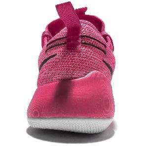 fc6ff86e6c18 ... purchase nike hypershift breast cancer nike hypershift ep kay yow  breast cancer mens basketball shoes 844392