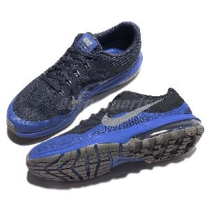 Nike Air Max Dynasty 2 GS Two Navy Blue Kids Youth Running ...