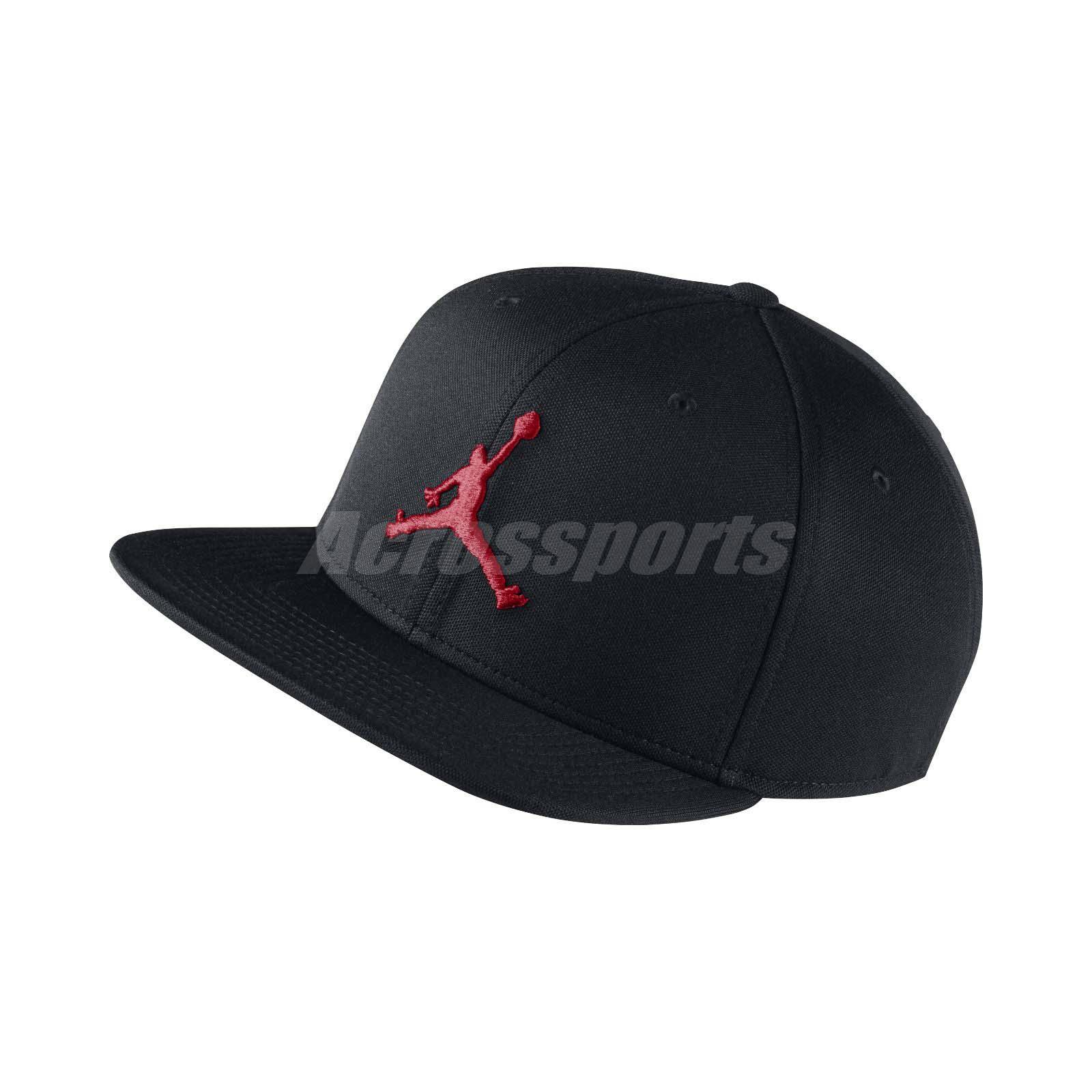 15cd33465cb Details about Nike Jordan Jumpman Snapback Cap Sport Baseball Training  Black Red 861452-011