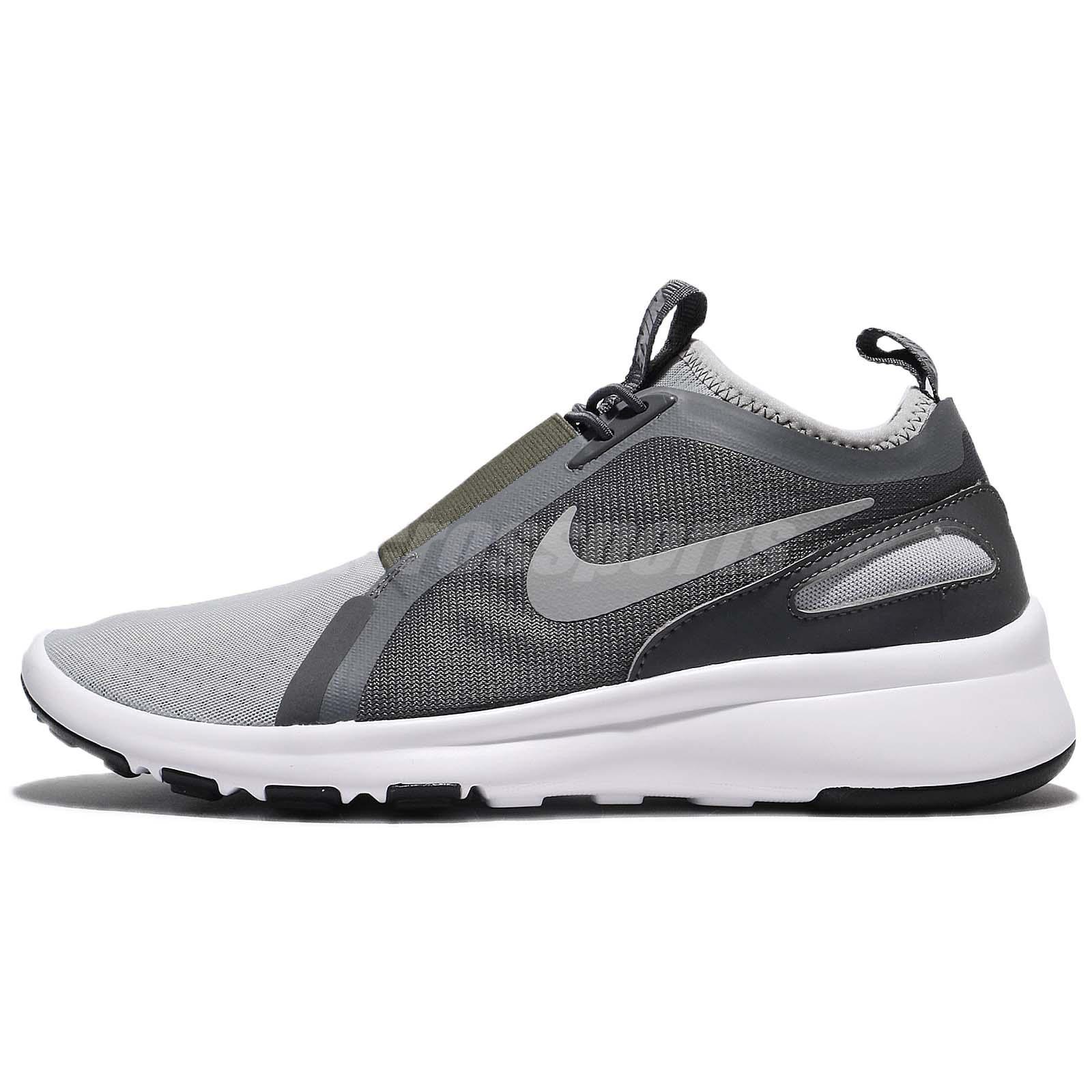 Nike Current Slip On Without Box NWOB