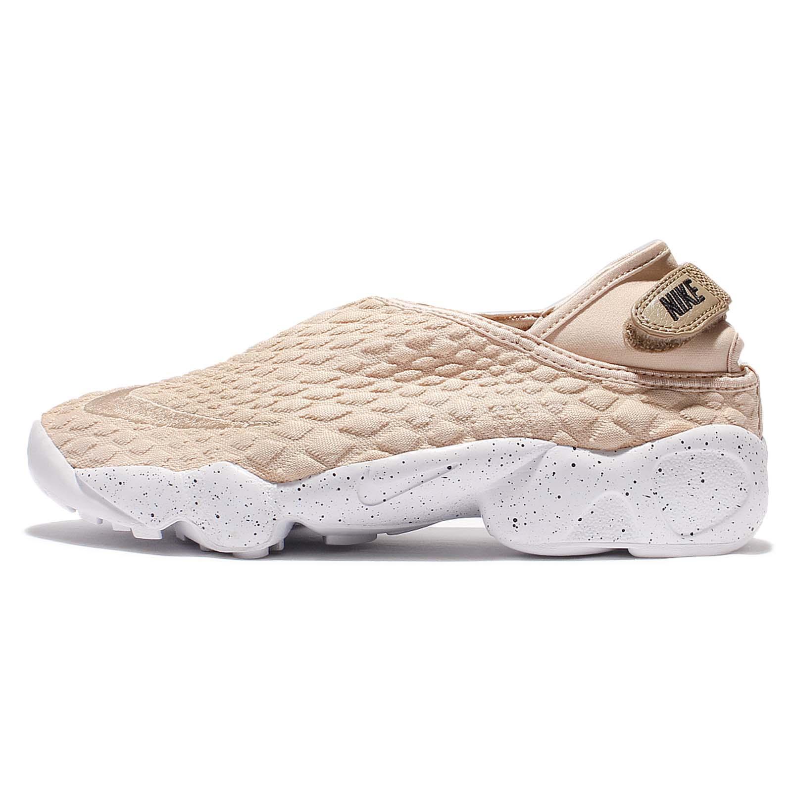 20810abcedb Nike Wmns Rift WRAP SE Oatmeal Khaki White Women Casual Shoes Sneaker  881192-100
