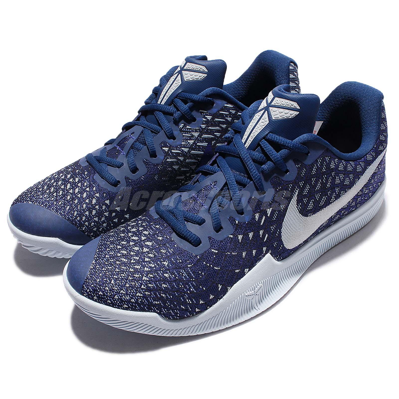Nike Mamba Instinct EP Kobe Bryant Blue White Men ...