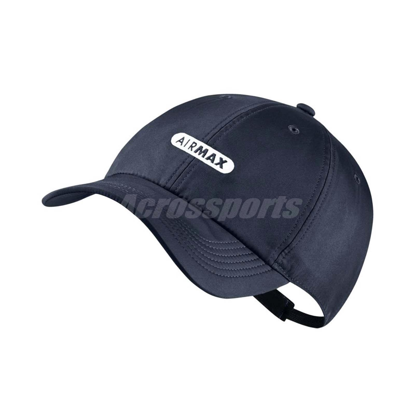 6d0bcac9a54e4 Details about Nike Unisex Aerobill H86 Cap Air Max Lightweight Breathable  Blue 891285-451