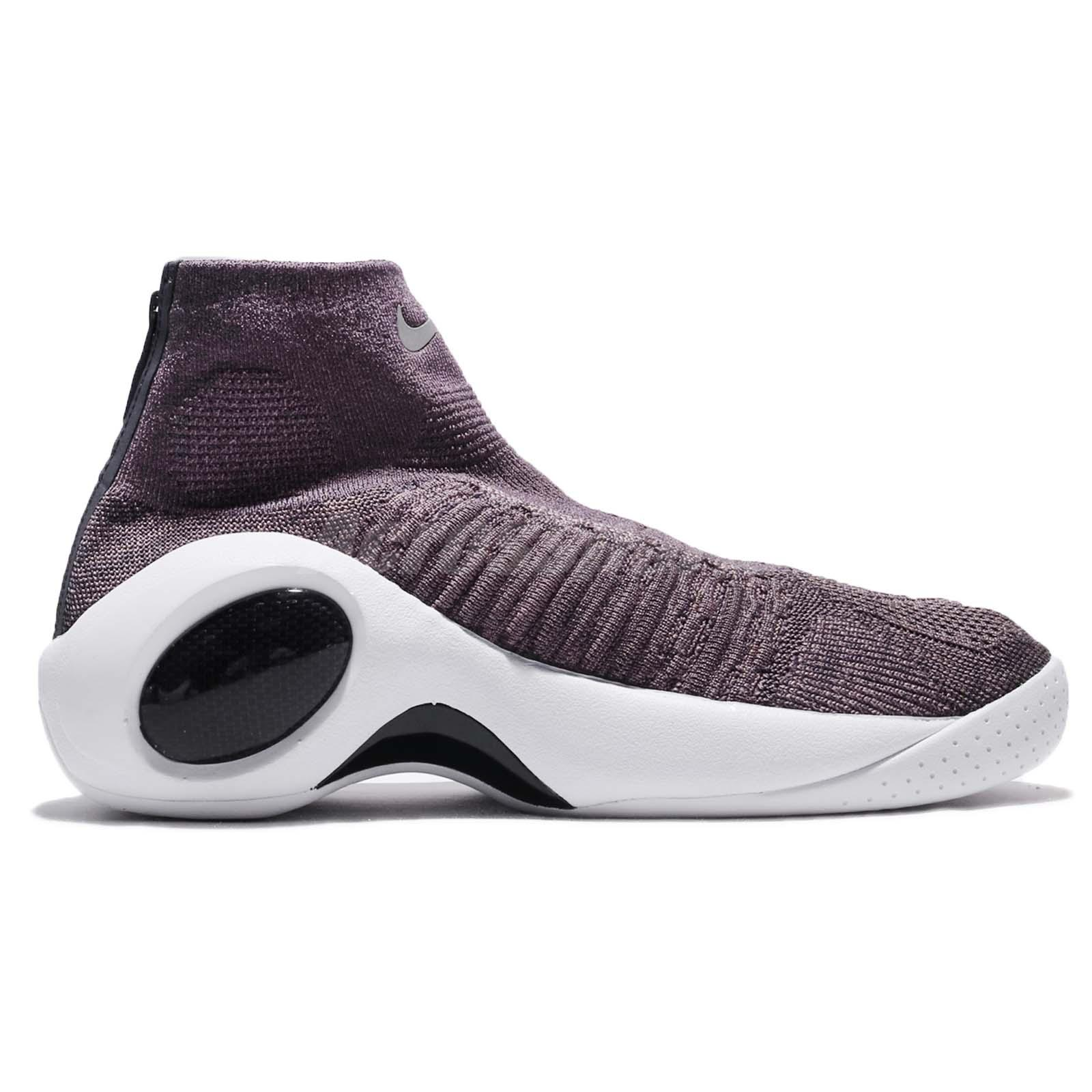 8013c2baa3f1ef Nike Flight Bonafide Plum Taupe Grey Dark Raisin Men Shoes Jason ...