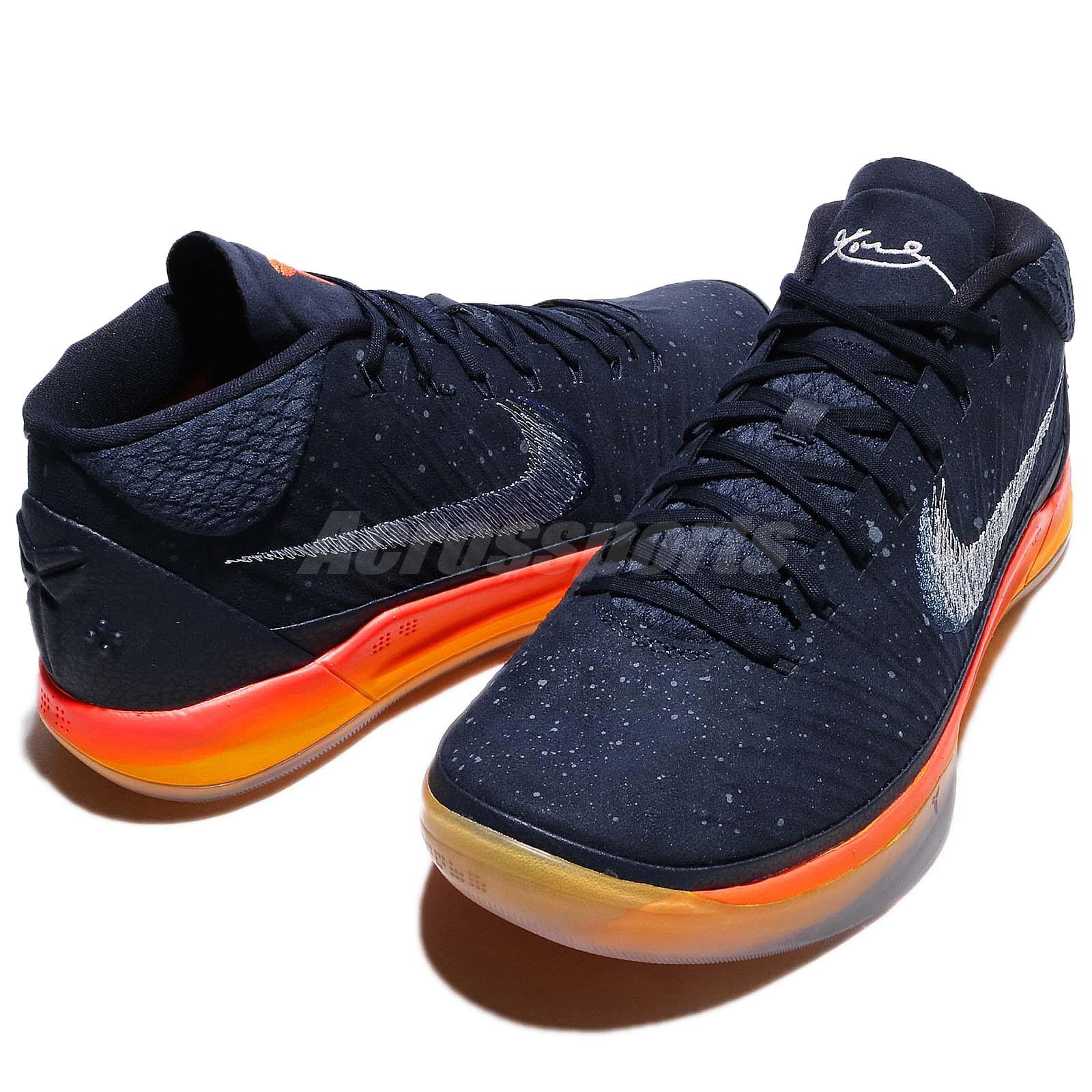 pretty nice 7ffda 21a18 ... spain where can i buy nike kobe ad ep a.d. mid rise mamba bryant  obsidian orange