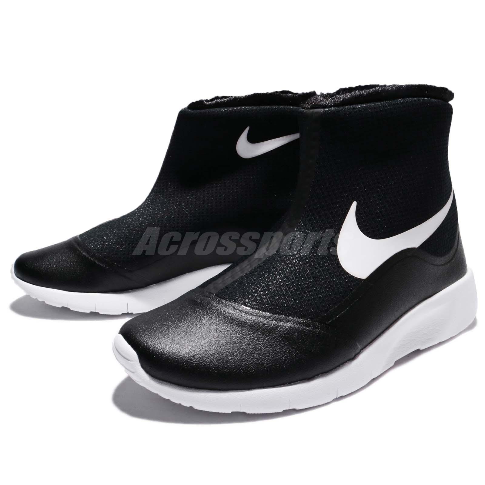 Nike Tanjun Hi Gs High Top Black White Kids Women -8716