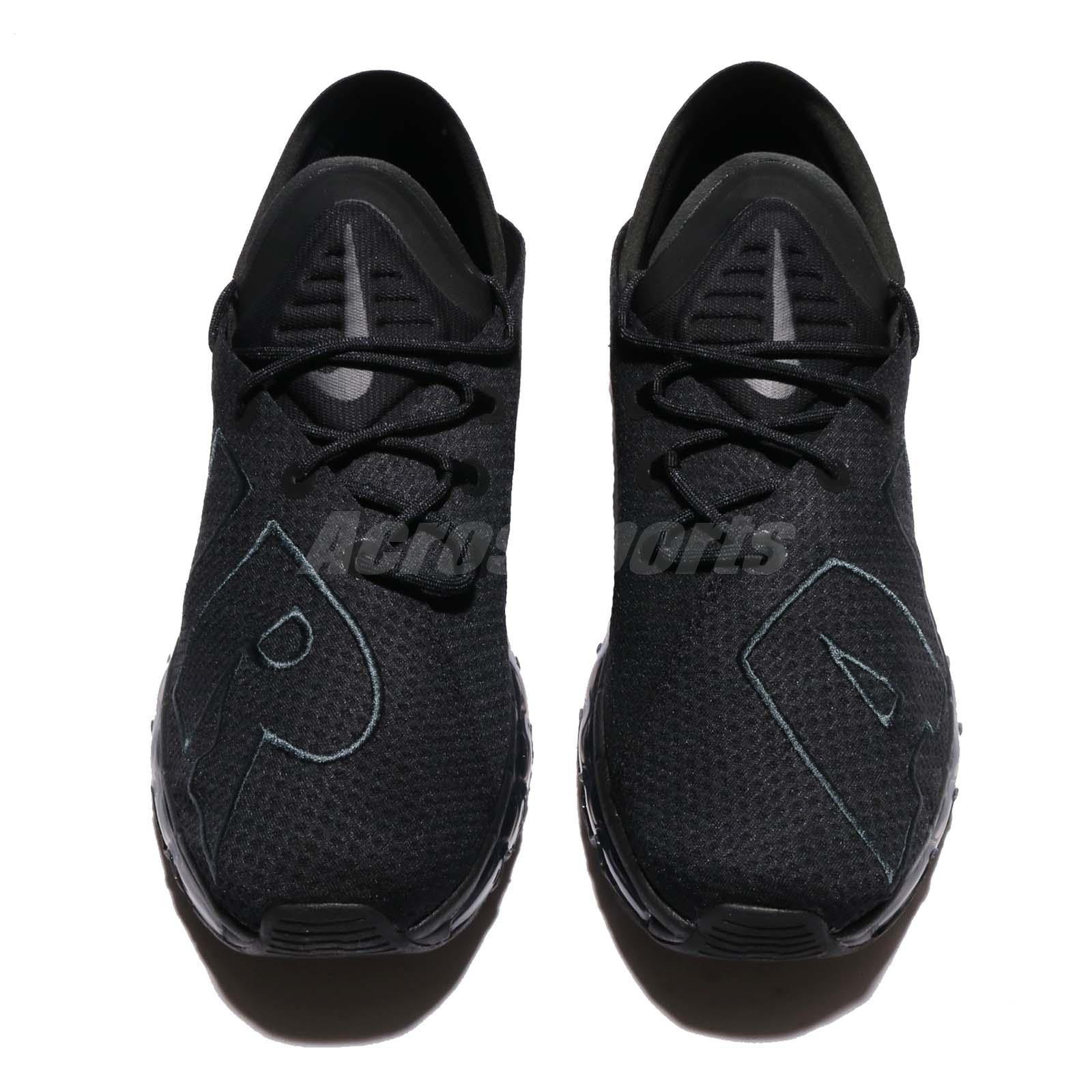 timeless design 08c27 29824 Nike Air Max Flair Black Anthracite More Uptempo Men Running Shoes ...