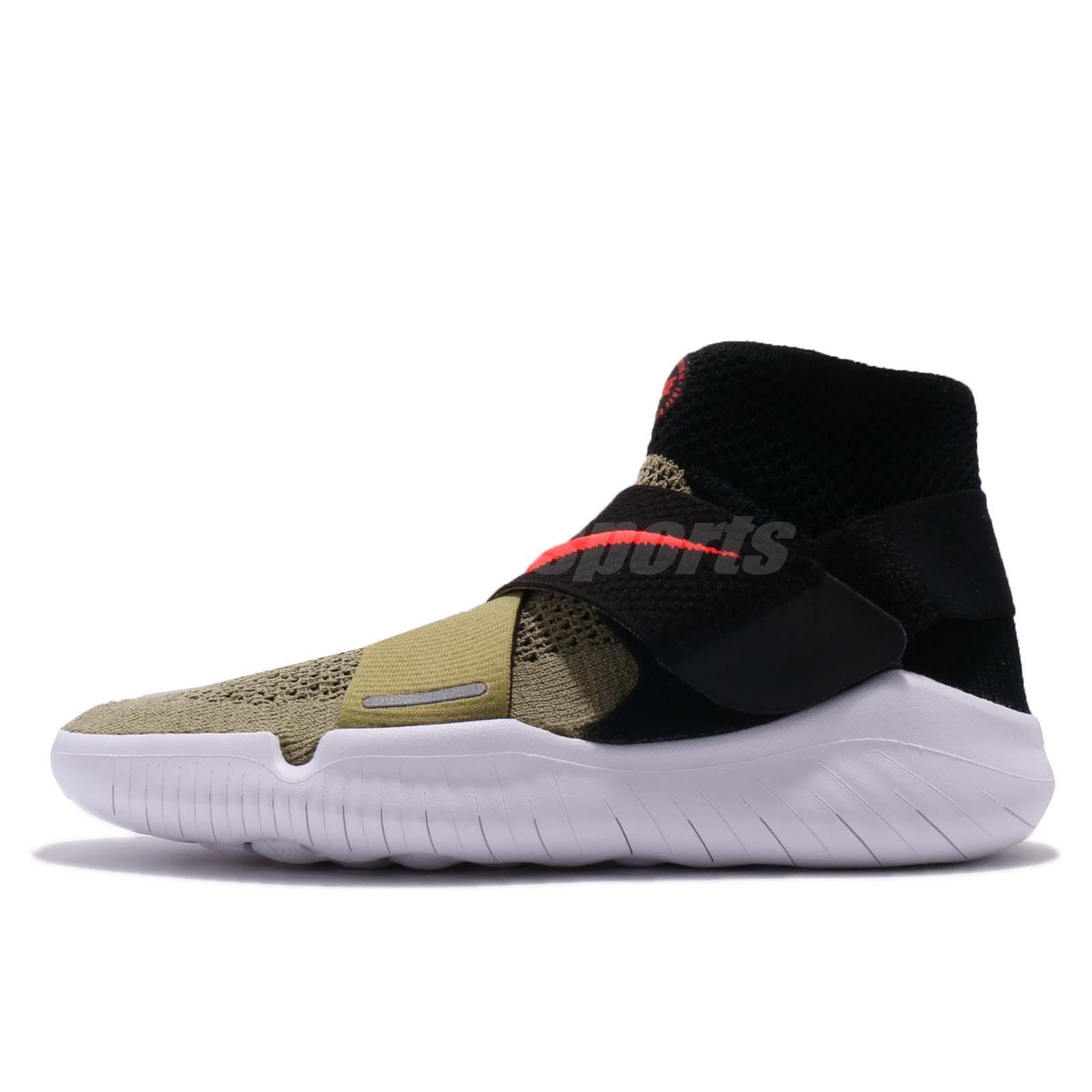 Nike Free RN Motion FK 2018 Run Flyknit Olive Green Men Running Shoe  942840-200 40548f3fe5137