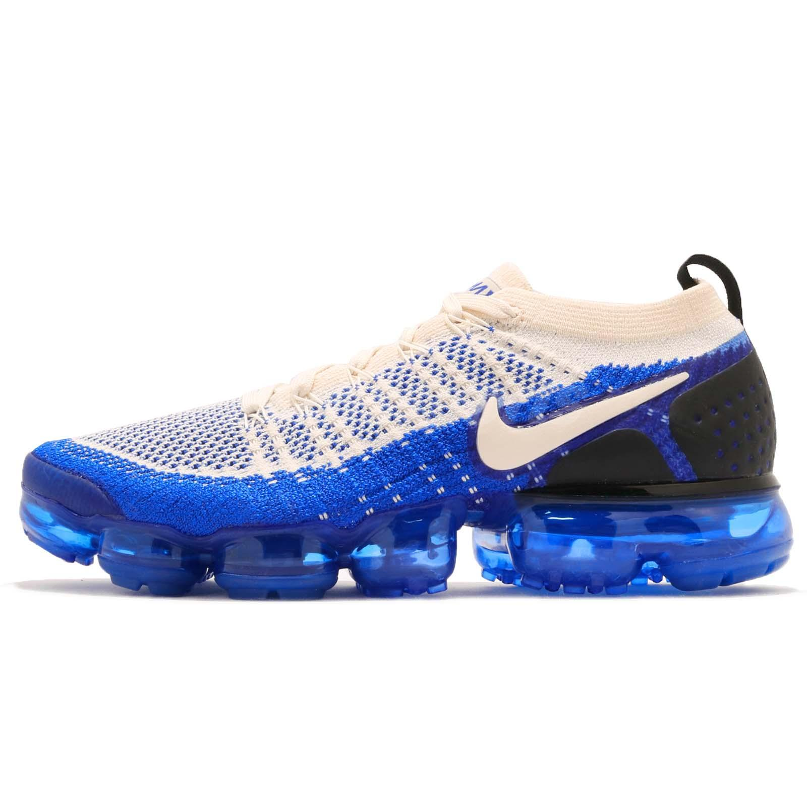 Nike Air Vapormax Flyknit 2 Light Cream Blue Mens Running Shoes Max 942842- 204 b9419fe4d