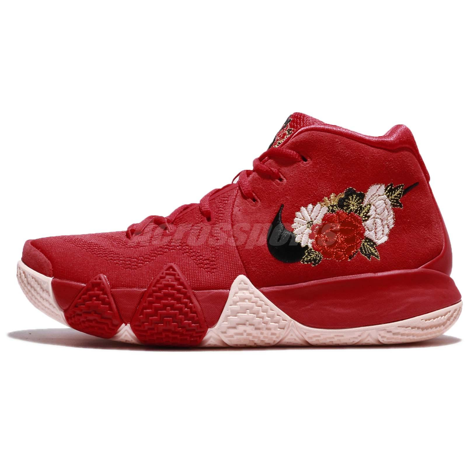san francisco 3d5eb 71a04 Nike Kyrie 4 EP CNY IV Chinese New Year Flowers Irving Men Basketball  943807-600