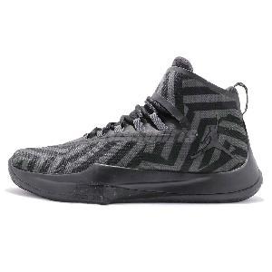 ac17e61603c6f Nike Jordan Fly Unlimited PFX Mens Basketball Shoes Sneakers Pick 1 ...