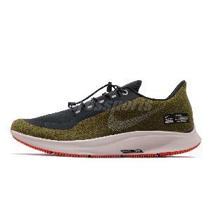 c4b783181c52 Nike Air Zoom Pegasus 35   Shield Mens Running Shoes Runner Sneakers ...