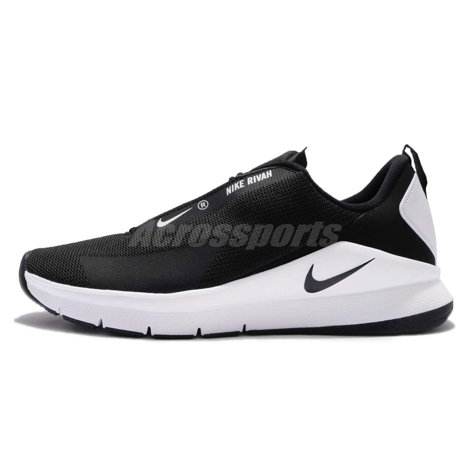 Wmns Nike Rivah Black White Women Running Shoes Sneakers Trainers AH6774-004