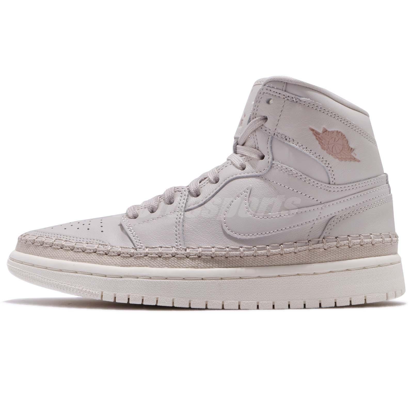 Nike Wmns Air Jordan 1 RET HI PREM I Particle Beige Women Basketball AH7389-021
