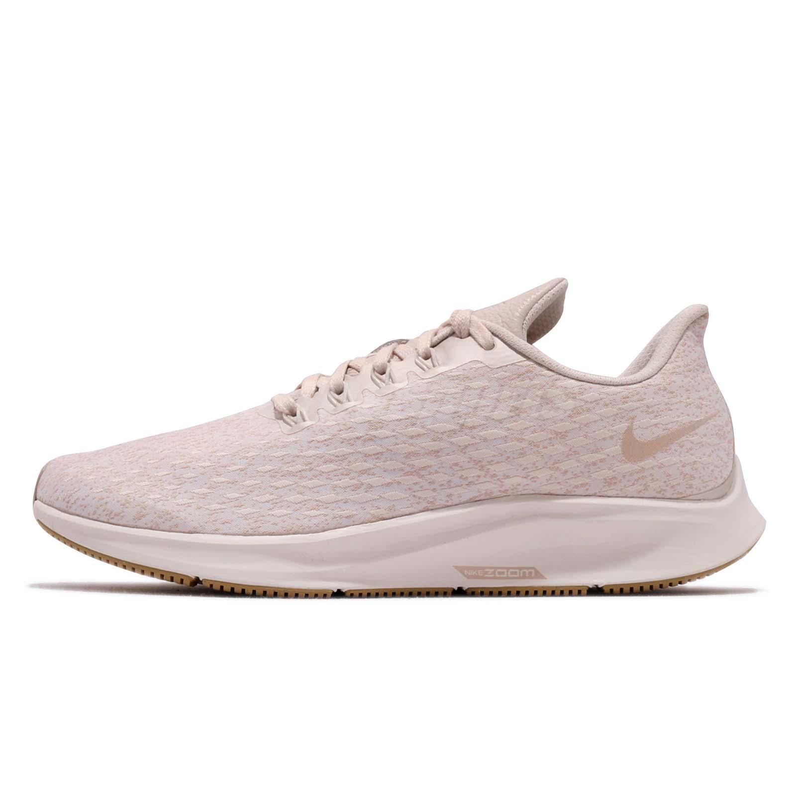 74e9ebedbf501 Nike Wmns Air Zoom Pegasus 35 PRM Particle Beige Women Running Shoes AH8392- 800