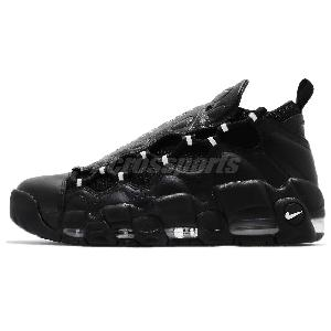 Nike Air More Money Mens Retro Basketball Shoes Sneakers Pick 1  c90f07226d1