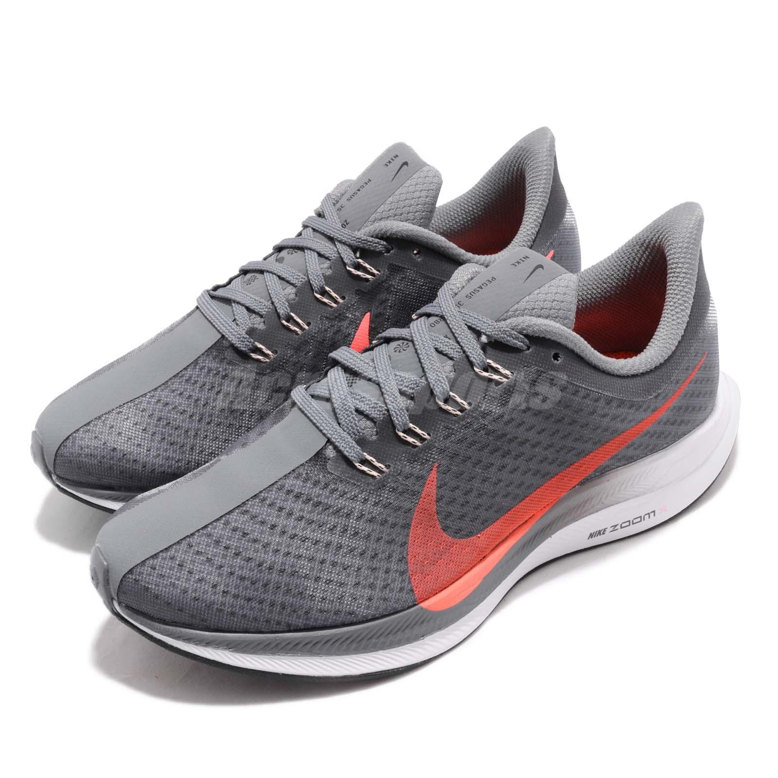 Nike Wmns Zoom Pegasus 35 Turbo Grey
