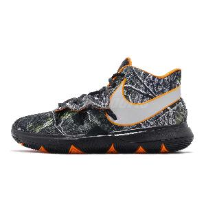 59df8399b759 Details about Nike Kyrie 5 EP Taco TV PE Irving V Travis Men Women Kids  Junior Sneaker Pick 1