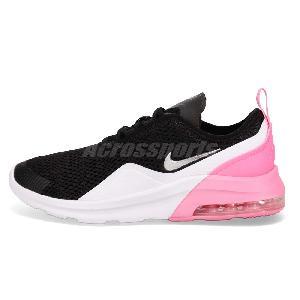 online retailer 4d730 5ddb4 Nike Air Max Motion 2 II Men Women Kids GS Running Shoes Sneakers ...