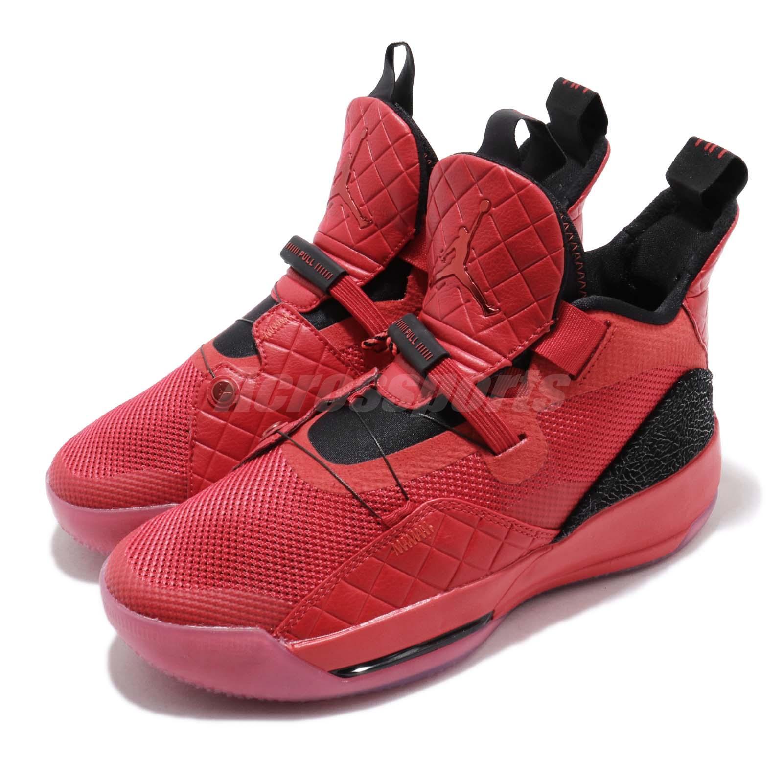 Nike Air Jordan XXXIII GS 33 AJ33 Retro
