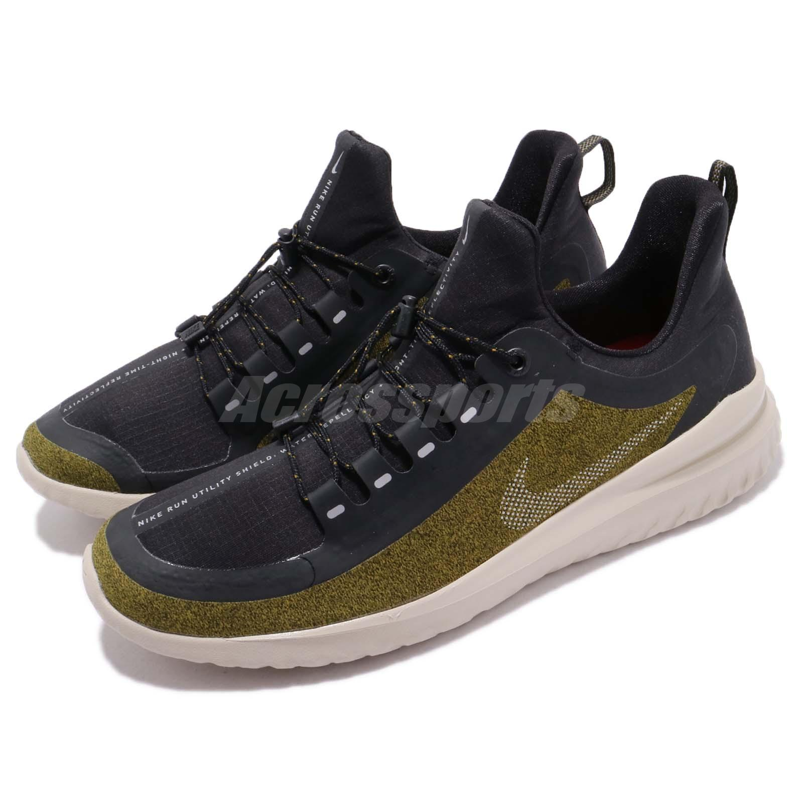 3f7ab52f215e5 Details about Nike Renew Rival Shield Sequoia Silver Men Running Shoes  Sneakers AR0022-300