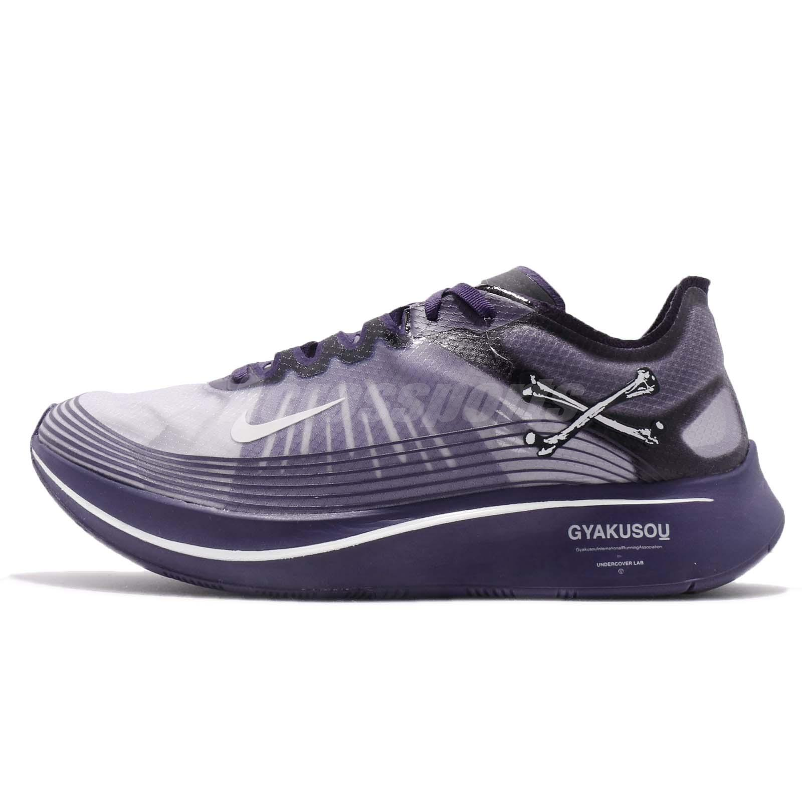 factory price 7c6af 767a9 Nike Zoom Fly Undercover Gyakusou Ink Purple Grey Mens Running Shoes AR4349 -500
