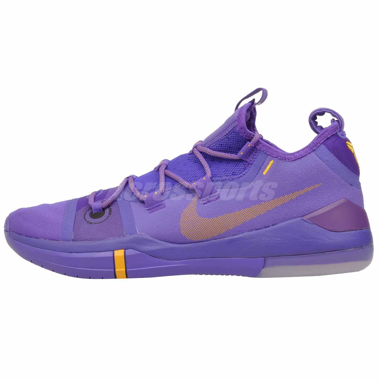pretty nice 92821 d0147 Nike Kobe AD Basketball Mens Shoes Hyper Grape NWOB AR5515-500