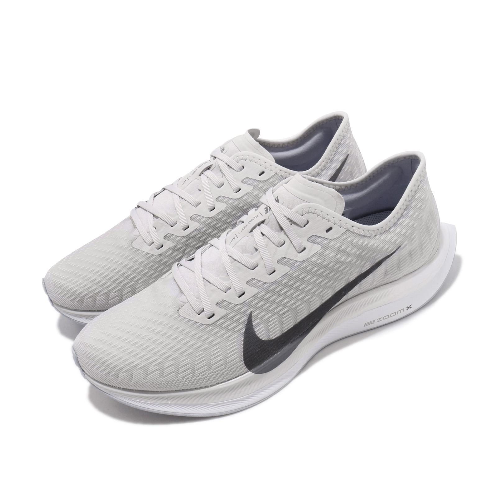 more photos dd77a aac1f Details about Nike Zoom Pegasus Turbo 2 Vast Grey White Men Running Shoes  Sneakers AT2863-002