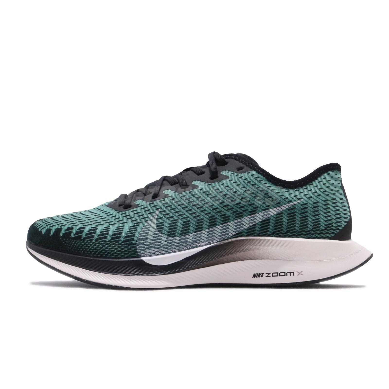 Documento Marchitar sensibilidad  Nike Zoom Pegasus Turbo 2 Black Green White Men Running Shoes Sneaker  AT2863-006 Clothing, Shoes & Accessories Athletic Shoes