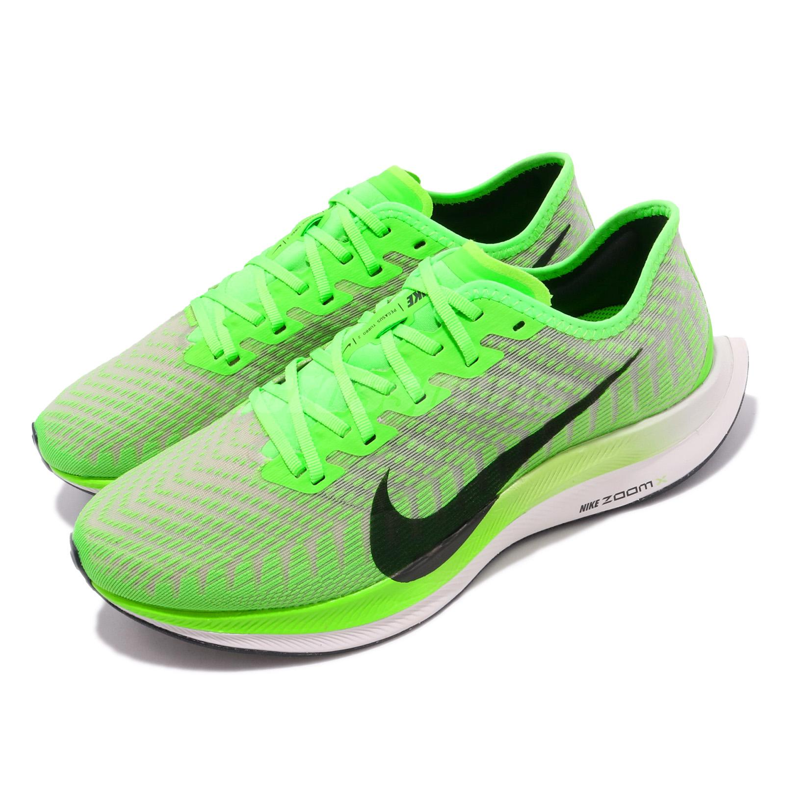 Details about Nike Zoom Pegasus Turbo 2 Electric Green Black Men Running  Shoes AT2863-300