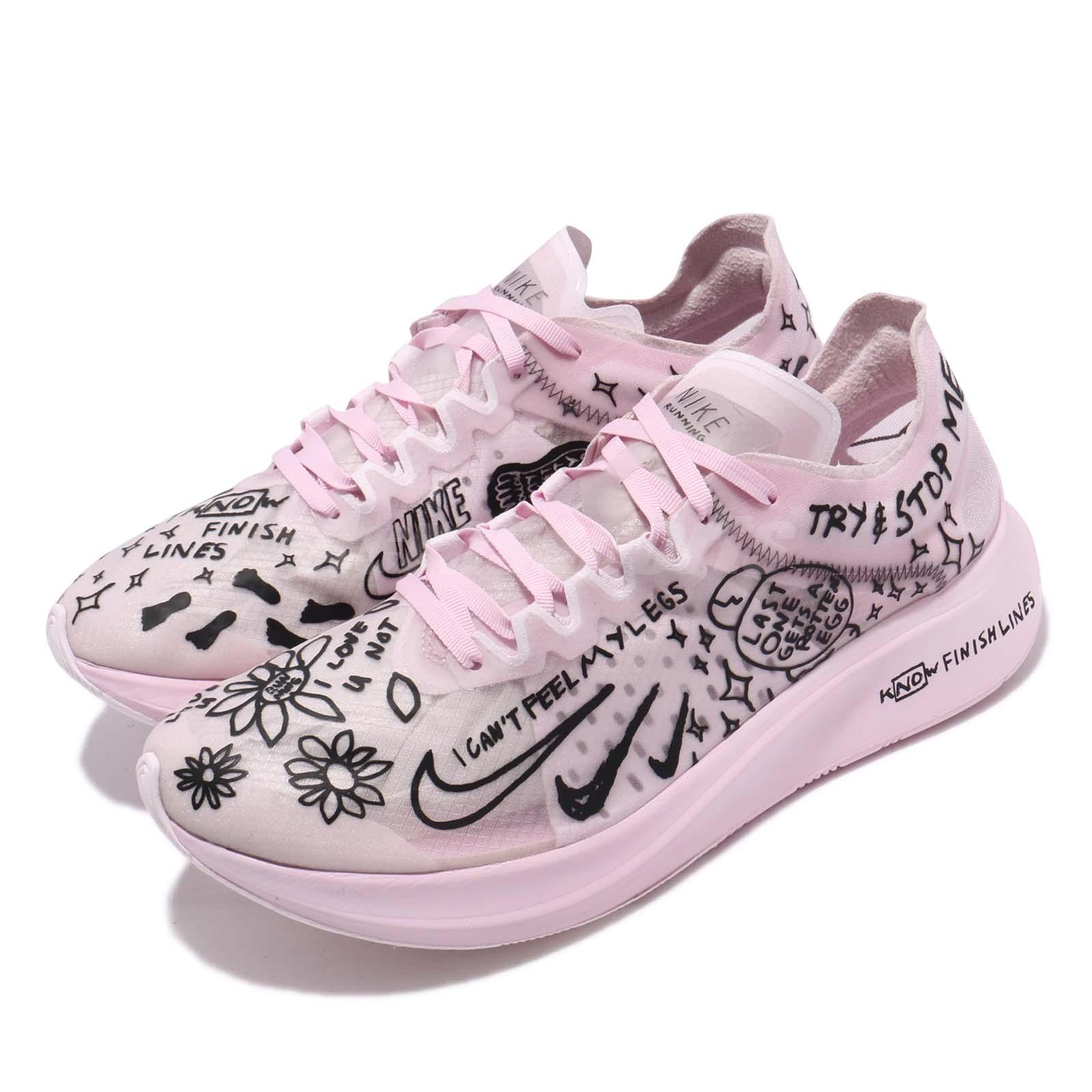 best loved 68c29 11e0e Details about Nike Zoom Fly SP Fast X Nathan Bell Pink Foam Black Men  Running Shoes AT5242-100