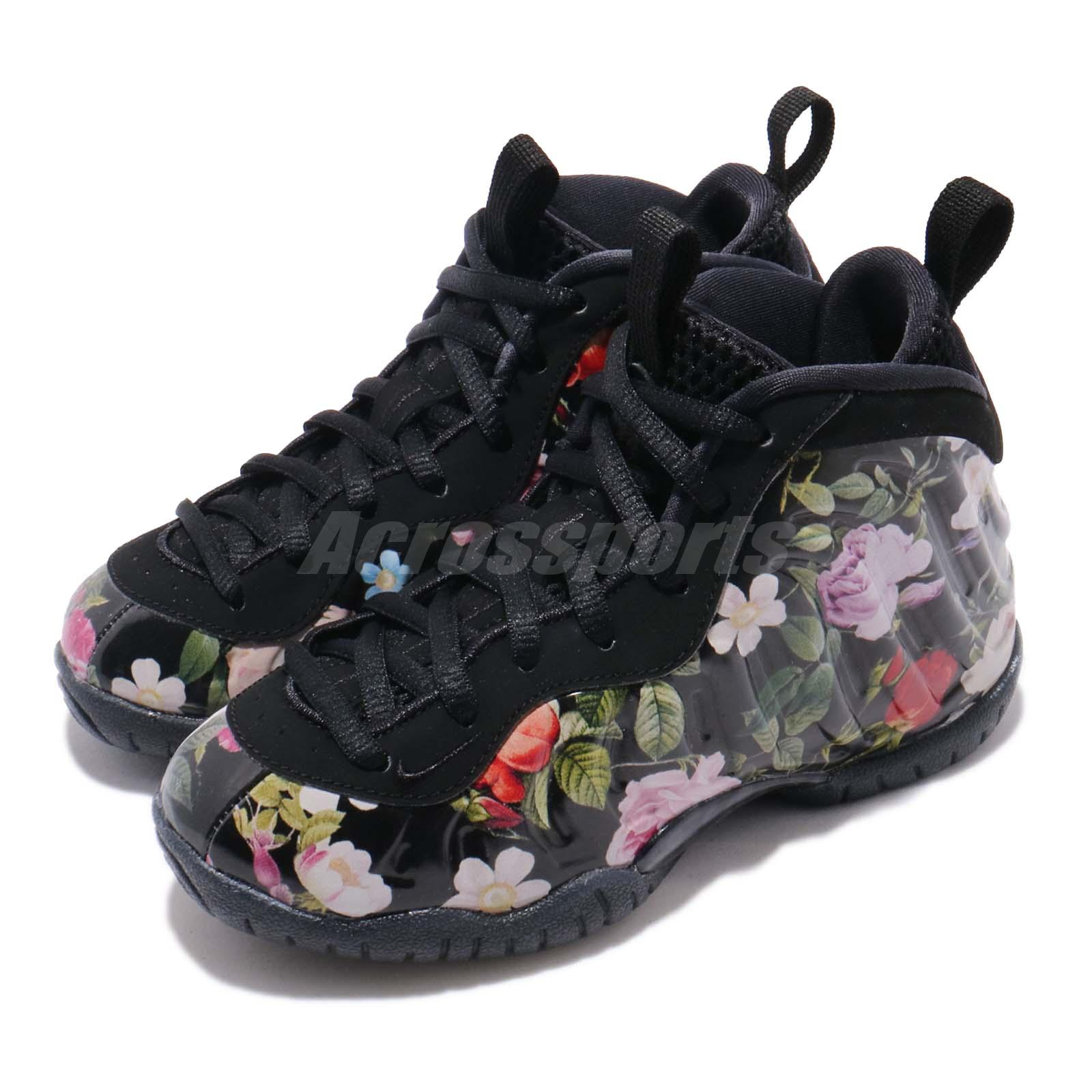 Nike Little Posite One Prm PS
