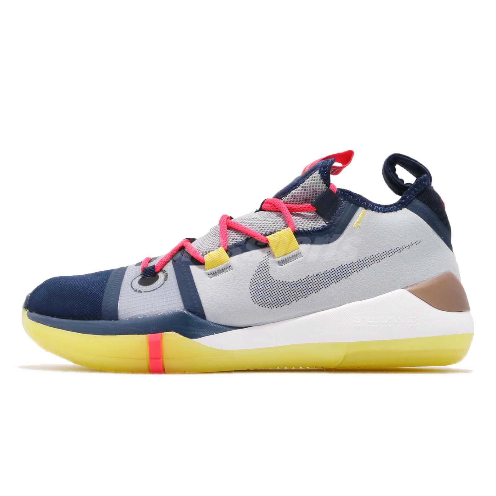 af275b1023c Nike KOBE AD Mamba Day A.D. EP Sail Multi-Color Mens Basketball Shoes AV3556 -100
