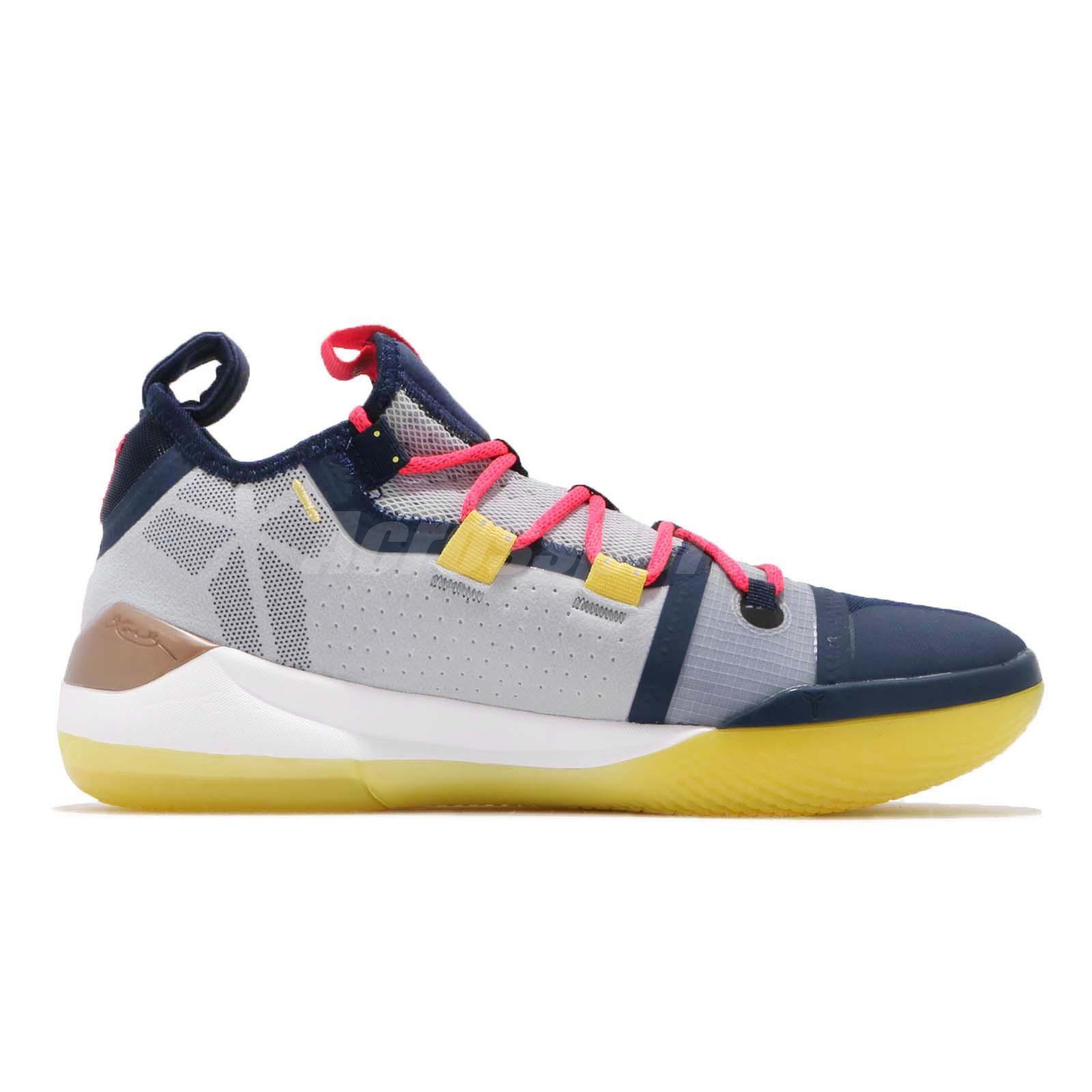 3e36c59ae2e18e Nike KOBE AD Mamba Day A.D. EP Sail Multi-Color Mens Basketball ...