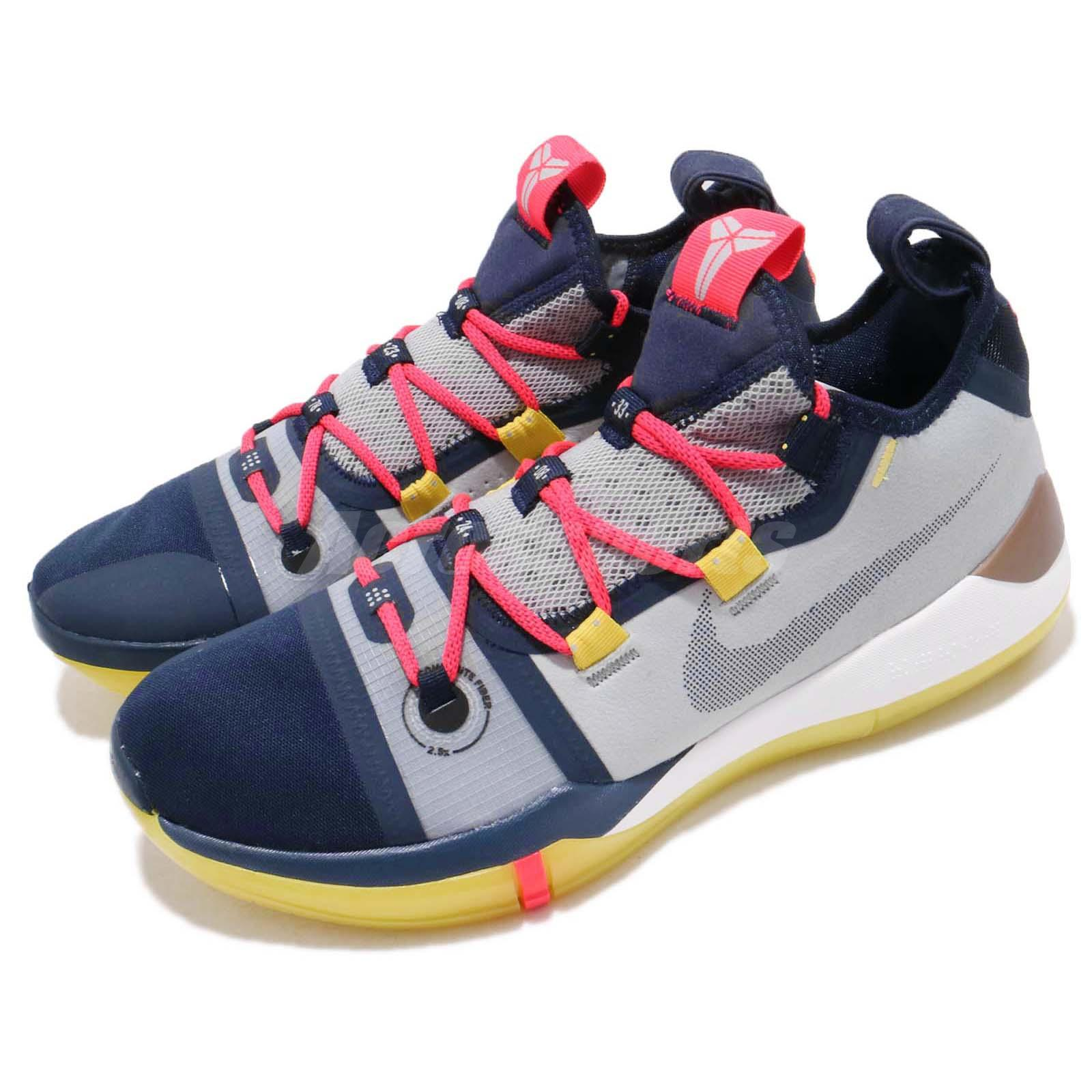 7dacbf22401e Details about Nike KOBE AD Mamba Day A.D. EP Sail Multi-Color Mens  Basketball Shoes AV3556-100
