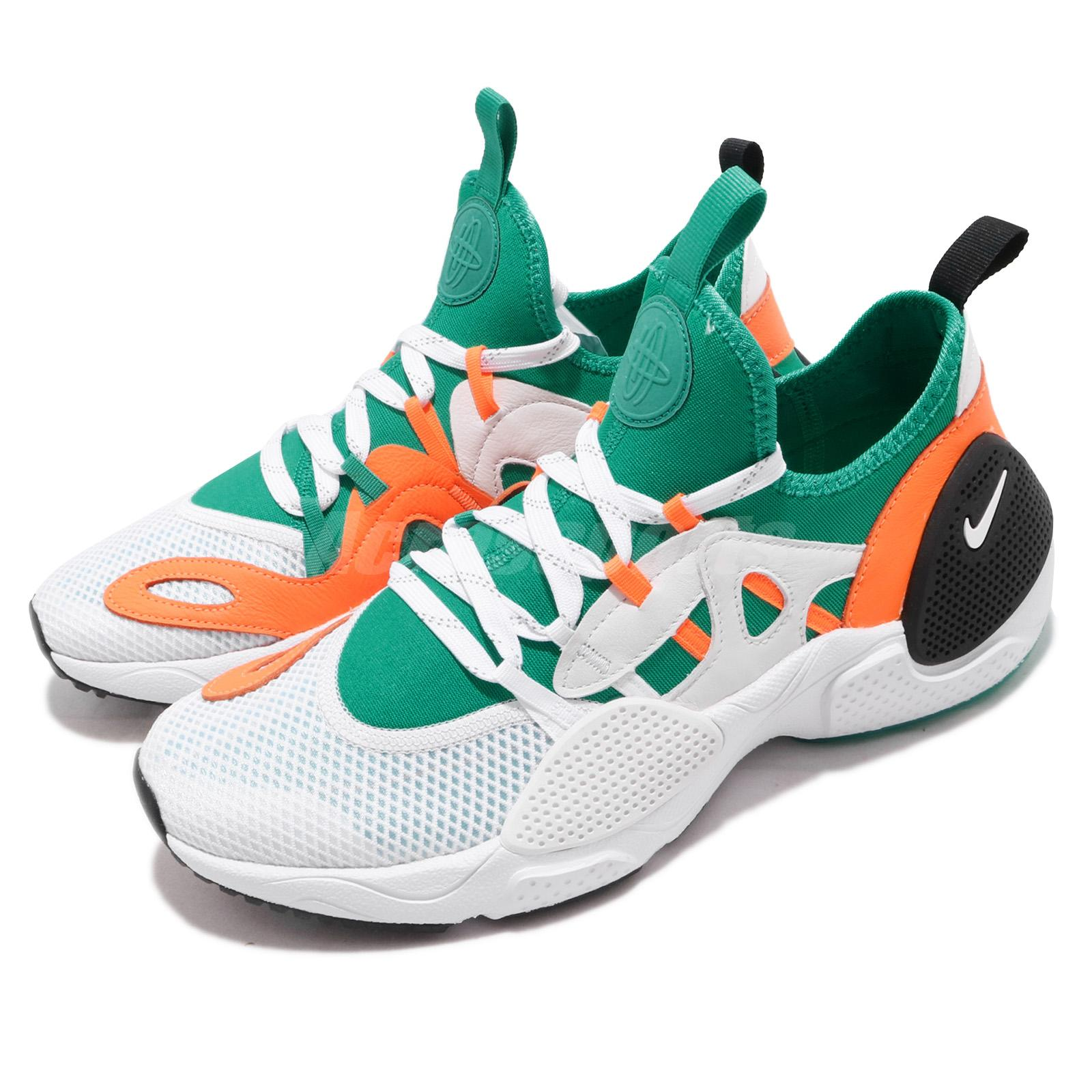 Nike Huarache E.D.G.E. TXT Clear Emerald For Sale