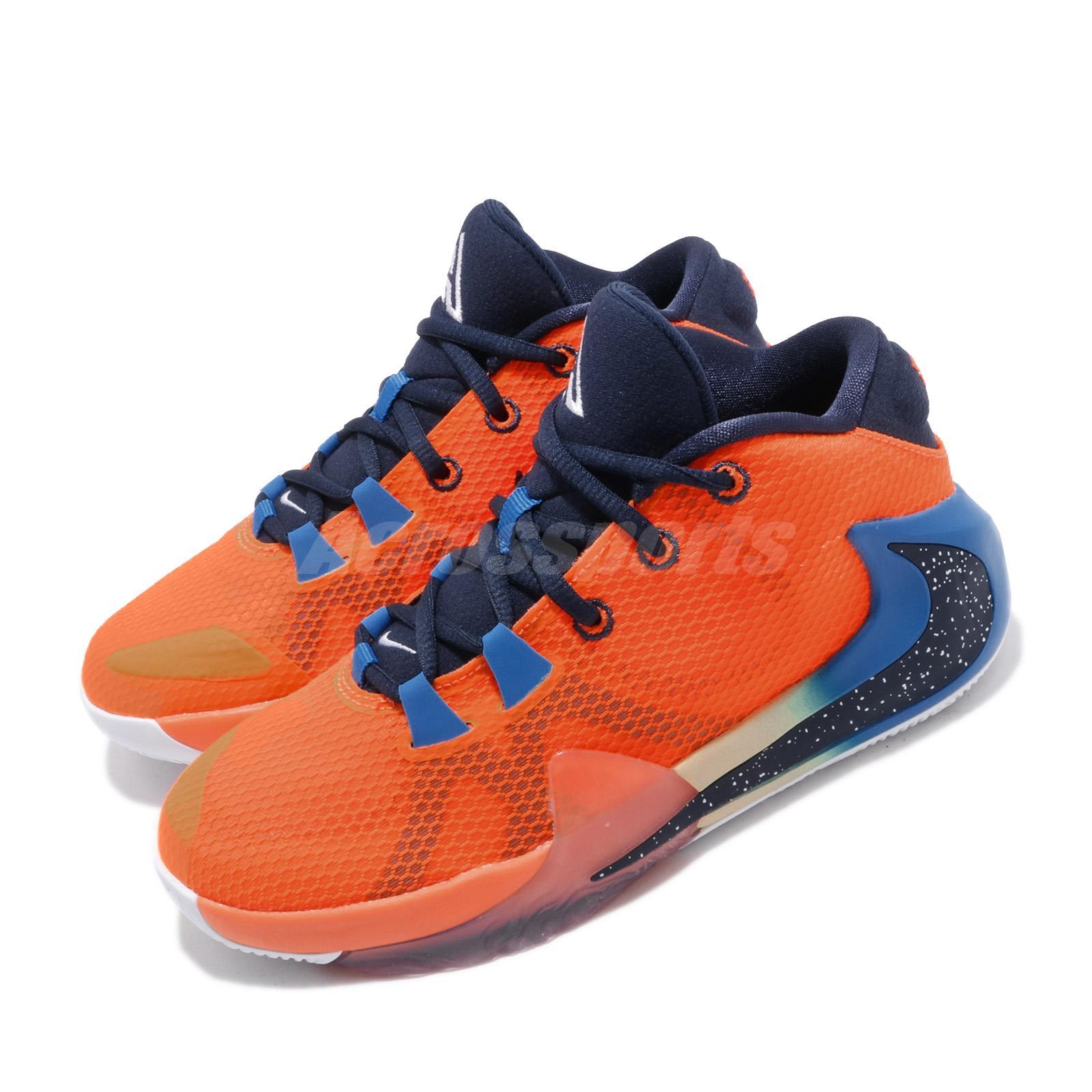Nike Freak 1 GS Total Orange Navy Giannis Antetokounmpo ...