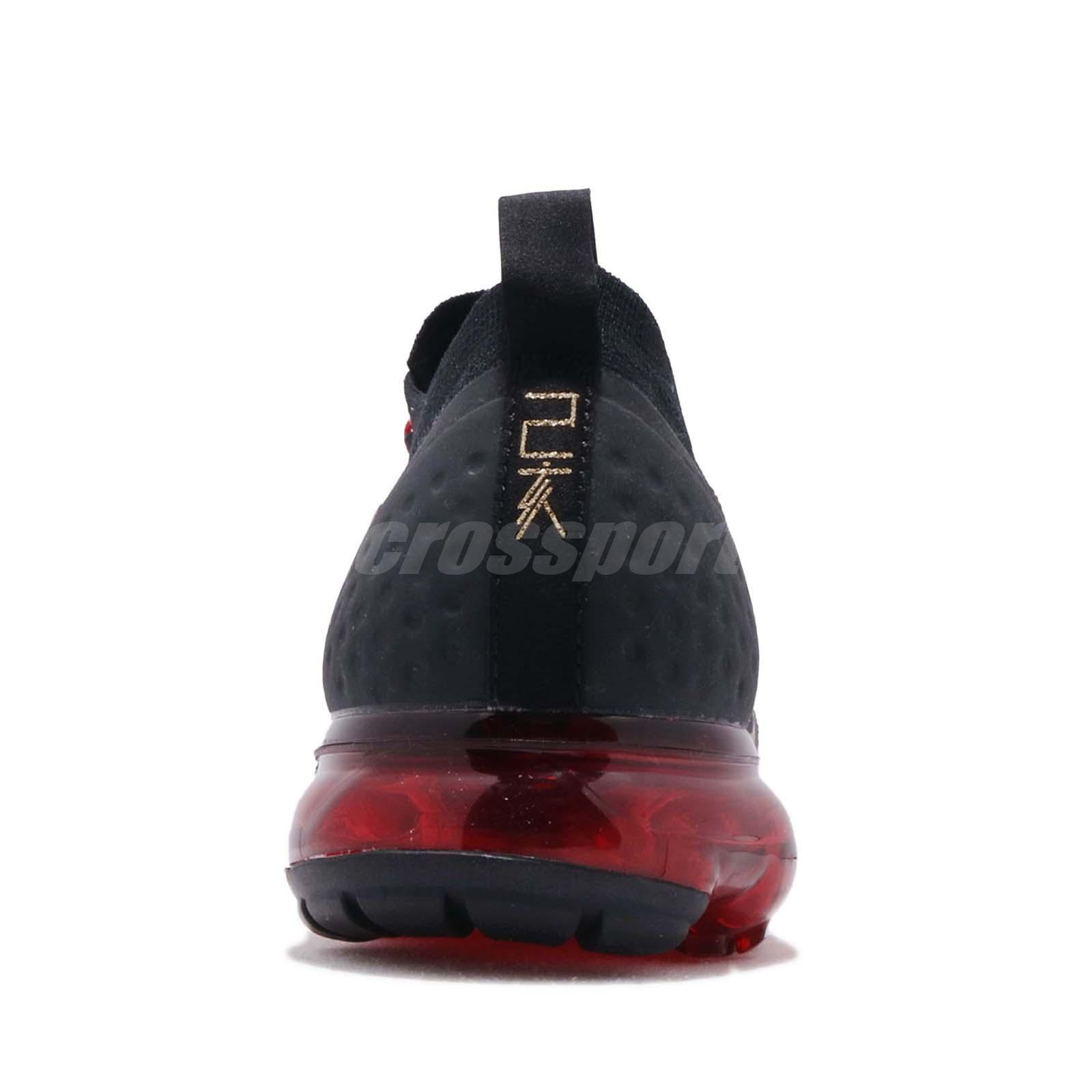 a326e047f1bd Nike Air Vapormax FK 2 CNY Flyknit Chinese New Year Men Shoes ...