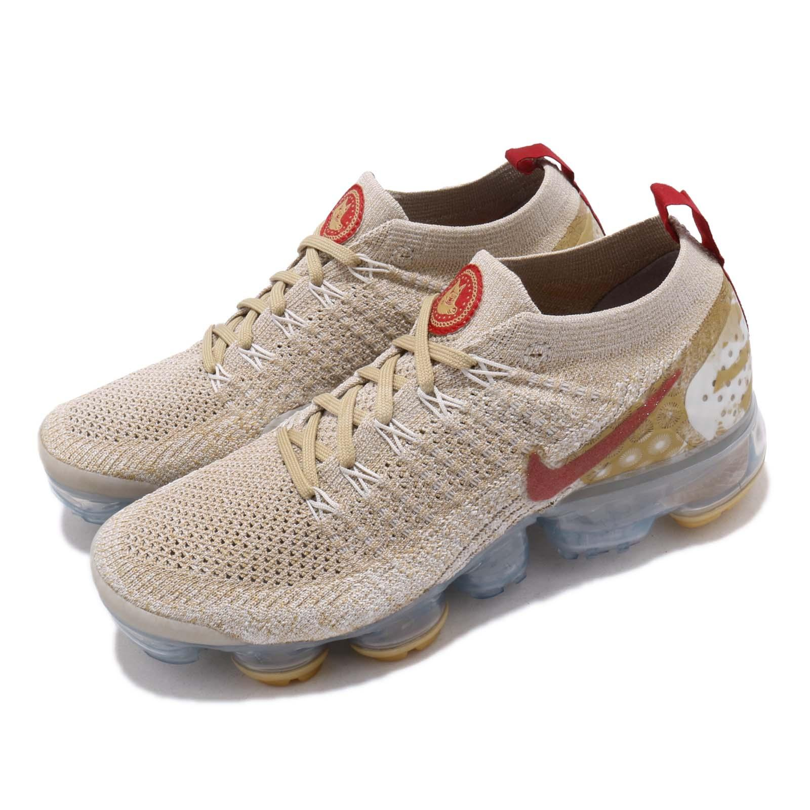 Details about Nike Wmns Air Vapormax Fk 2 Flyknit CNY Chinese New Year Women Shoes BQ7037 001