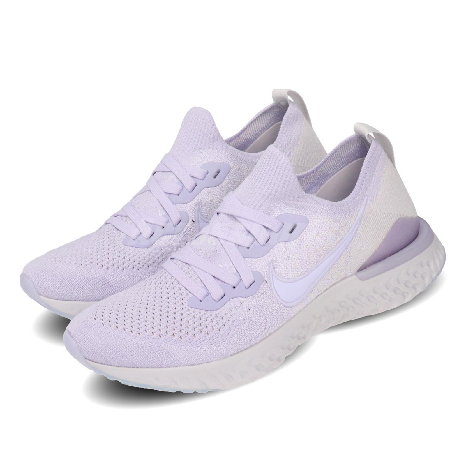 Nike Wmns Epic reagimos Flyknit Lavanda