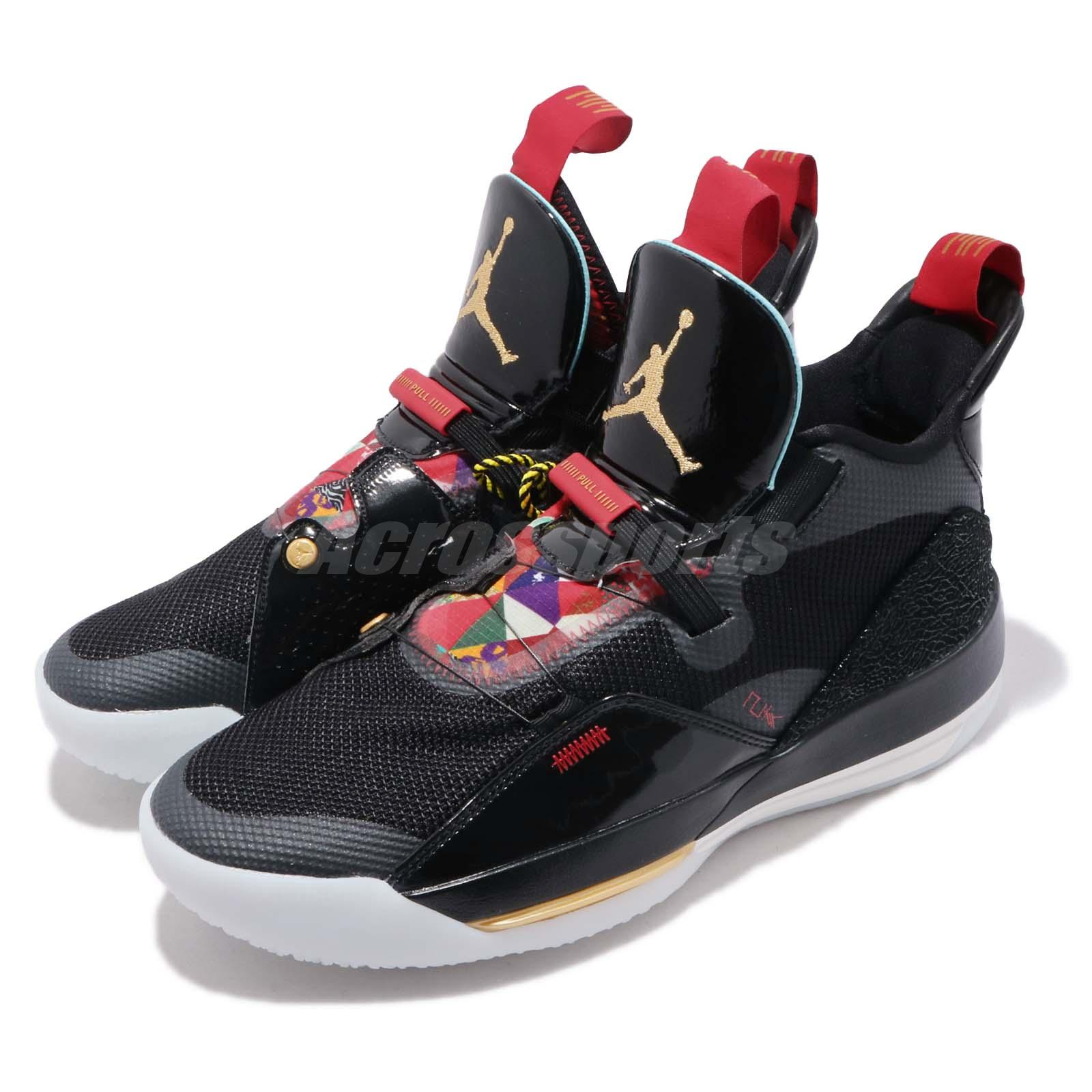 Details about Nike Air Jordan XXXIII PF 33 CNY Chinese New Year Black Multi Color BV5072 007