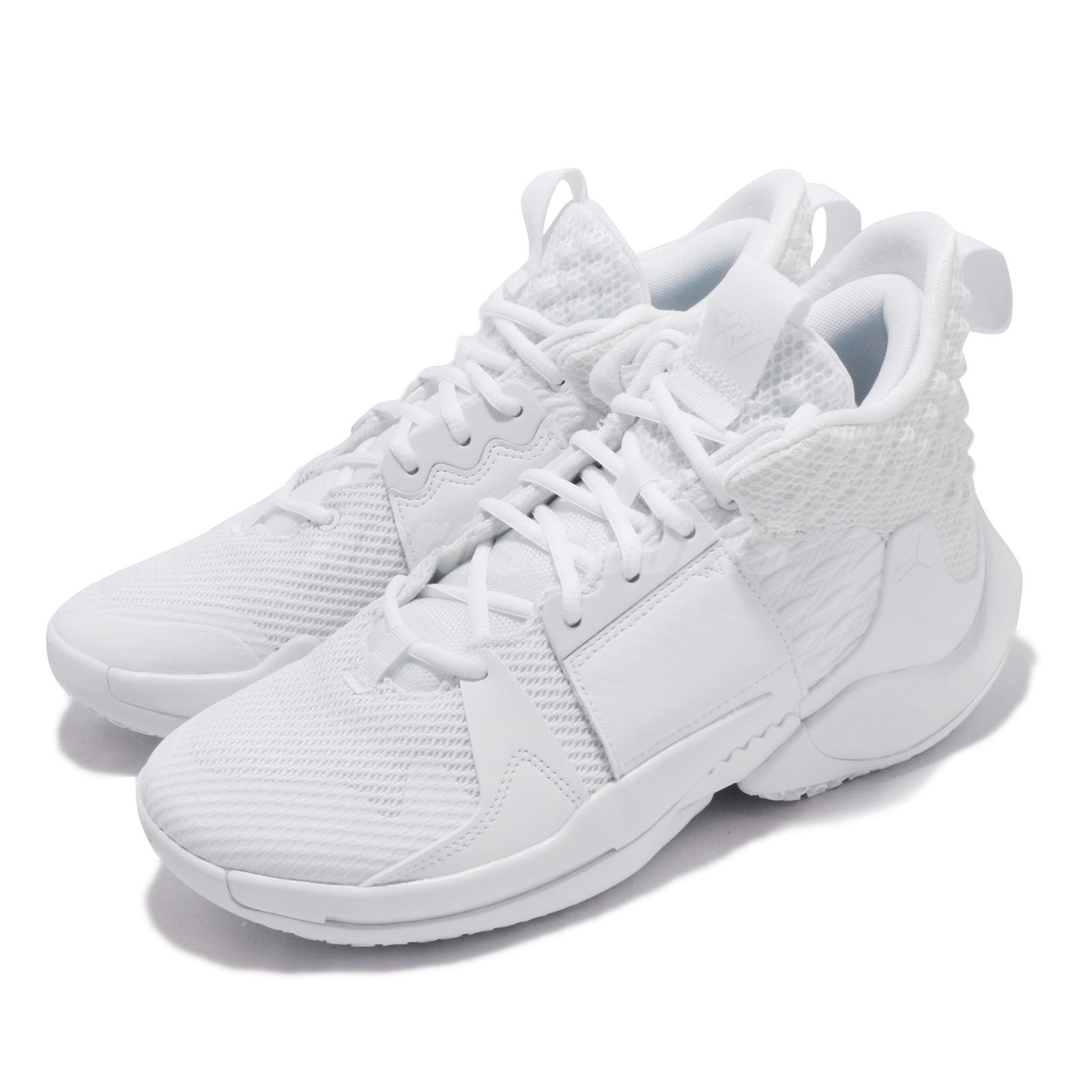 westbrook white shoes