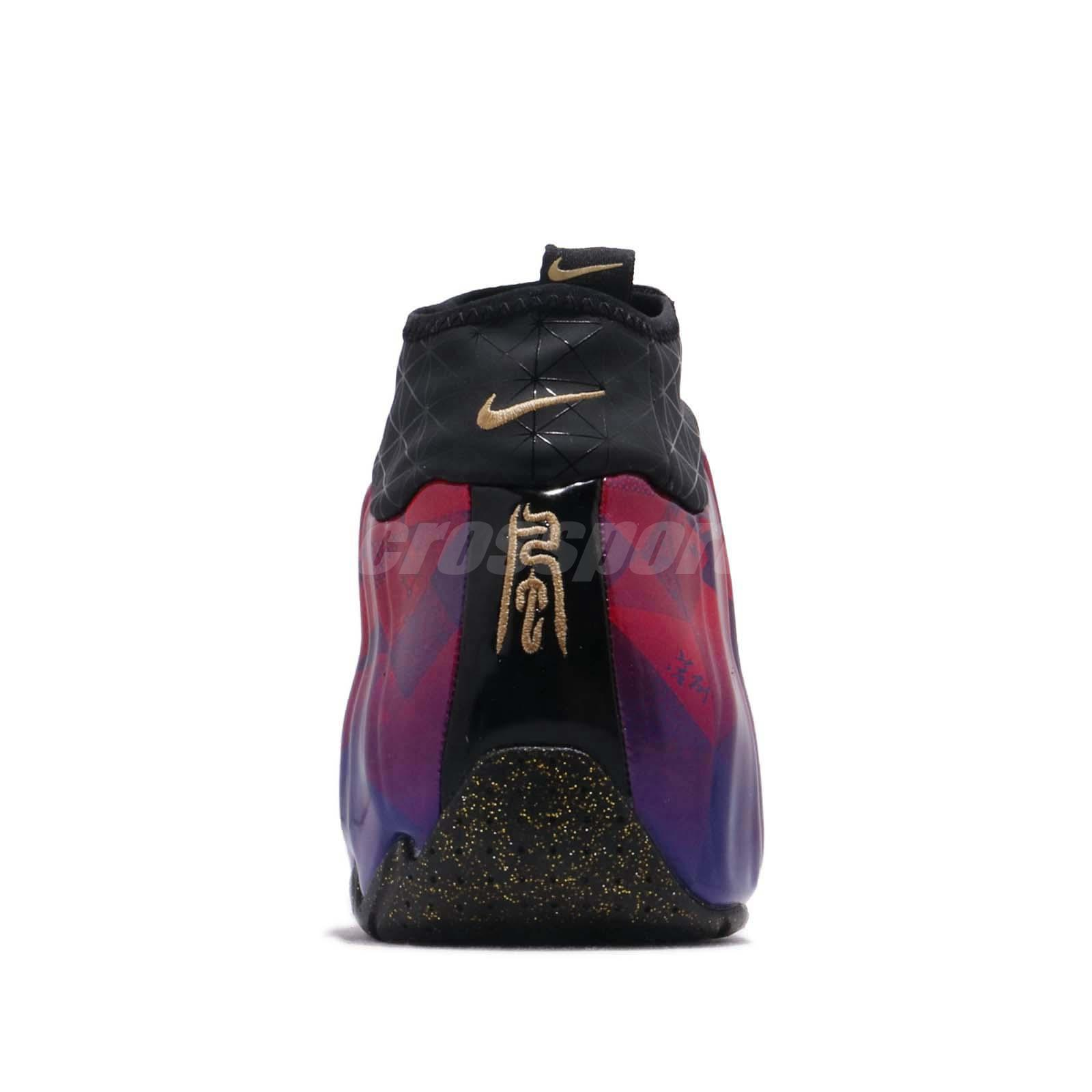 34ba271590ac1a Nike Air Flightposite CNY Chinese New Year Red Purple Gold Men Shoes ...