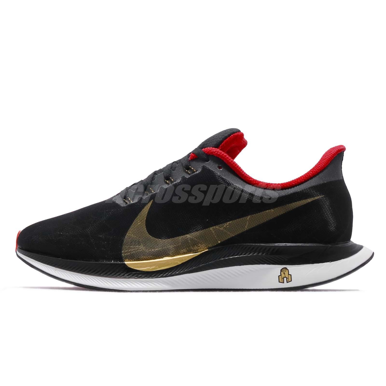 e715e15ffa972 Nike Zoom Pegasus 35 Turbo CNY Chinese New Year Men Shoes Sneakers  BV6656-016