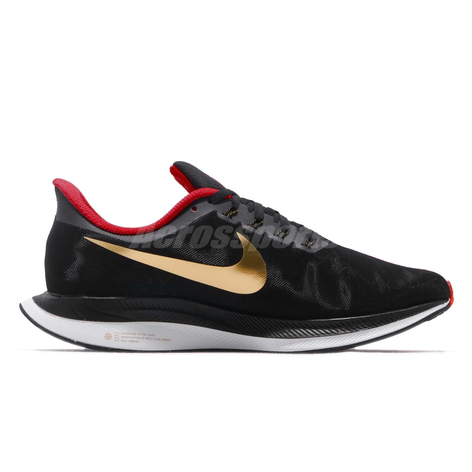 17390aad6608f Nike Zoom Pegasus 35 Turbo CNY Chinese New Year Men Shoes Sneakers ...