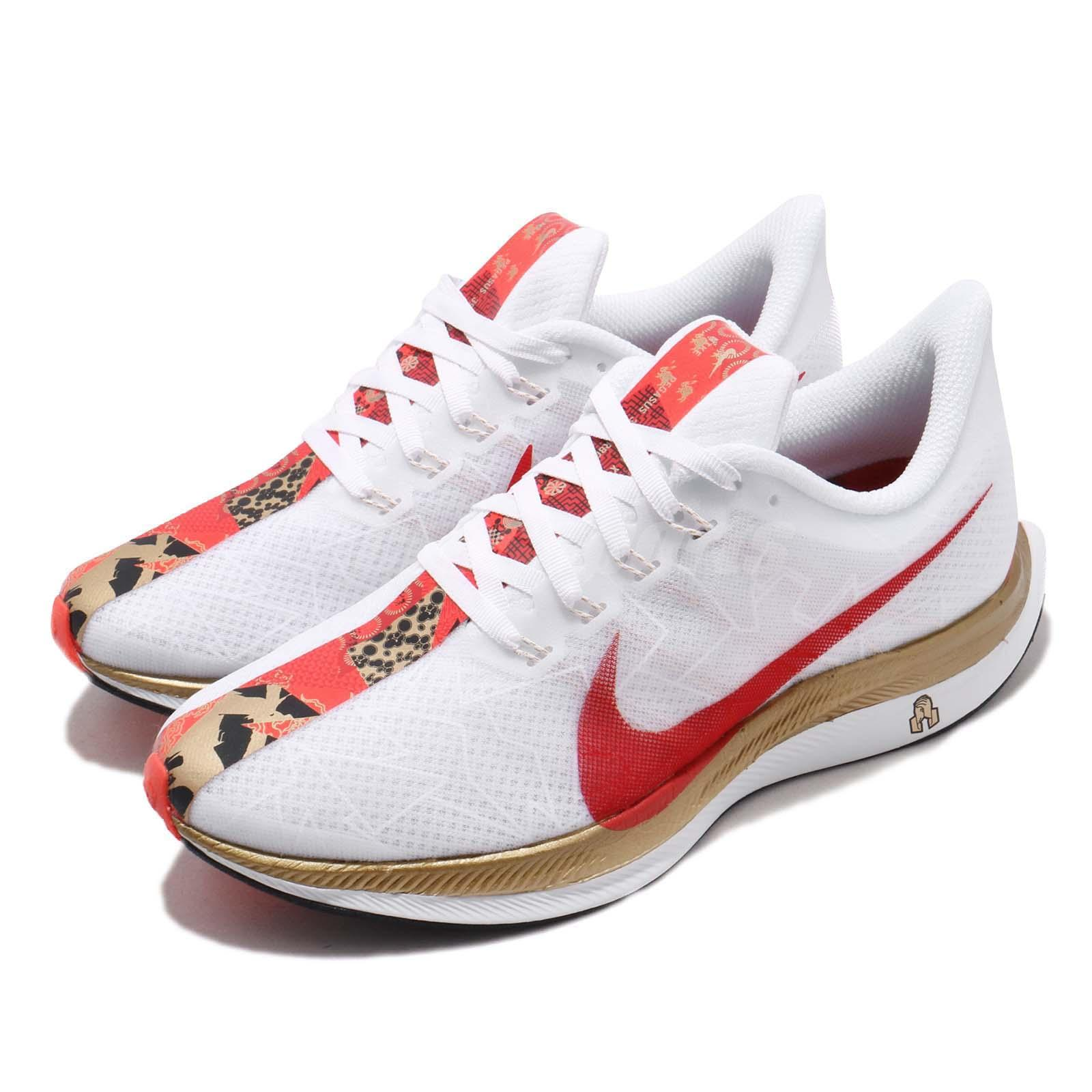 fb592a49c Details about Nike Wmns Zoom Pegasus 35 Turbo CNY Chinese New Year Women  Shoes BV6657-176